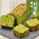 信濃 彩旬果(抹茶) 1本 賞味期間:30日間 販売期間:4月〜8月