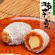 柿寿楽(かきじゅらく)9個【木箱・風呂敷】 賞味期間:20日間(常温)通年販売