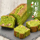 信濃 彩旬果(抹茶) 2本 賞味期間:30日間 販売期間:4月〜8月