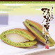 双松の月 抹茶 10個 賞味期間:14日間(常温)4月〜8月夏季限定