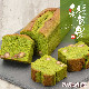 信濃 彩旬果(チョコナッツ・抹茶)2種2本 賞味期間:30日間(常温) 販売期間:4月〜8月
