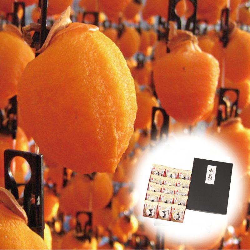 市田柿(干し柿) 個包装・化粧箱 15個入 贈答仕様 賞味:60日間 12月14日〜3月末日
