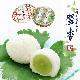 黄華ぶどう 翠香(すいこう)4個 賞味期間:7日間(冷蔵)販売:8月〜9月