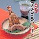 渋皮煮 栗蒸し羊羹 4個 賞味:30日間(常温)販売:9月〜2月