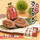 渋皮煮 栗蒸し羊羹 6個 賞味:30日間(常温)販売:9月〜2月