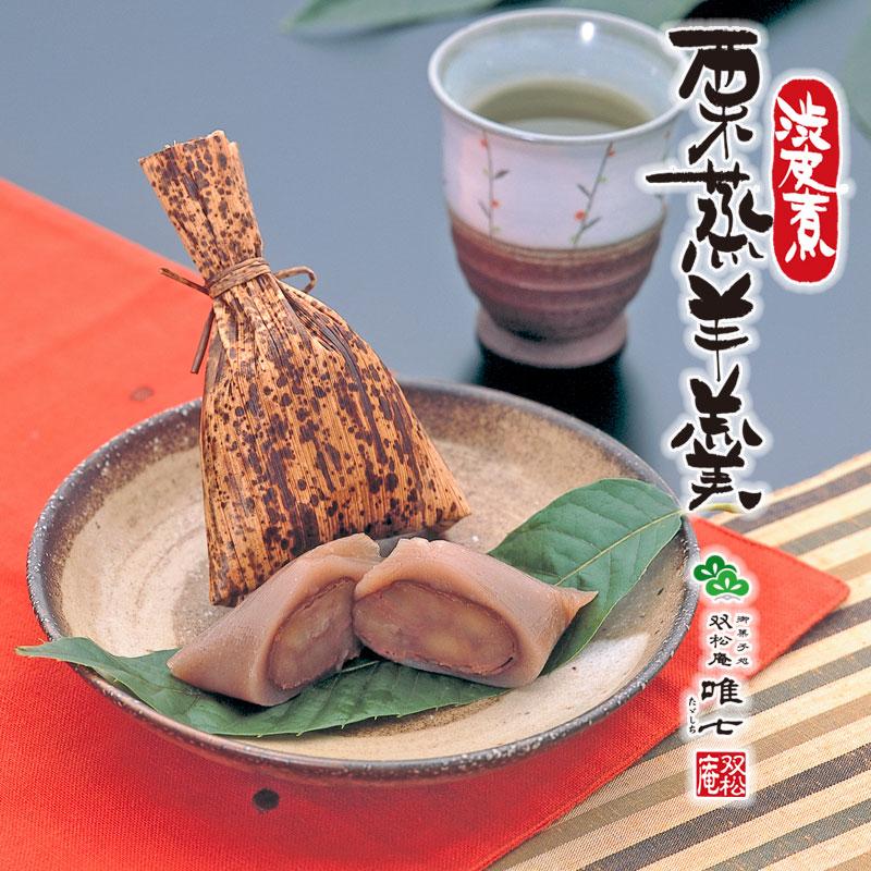 渋皮煮 栗蒸し羊羹 8個 賞味:30日間(常温)販売:9月〜2月