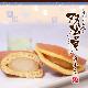 双松の月 白小豆 5個 賞味期間:20日間 (常温) 通年販売