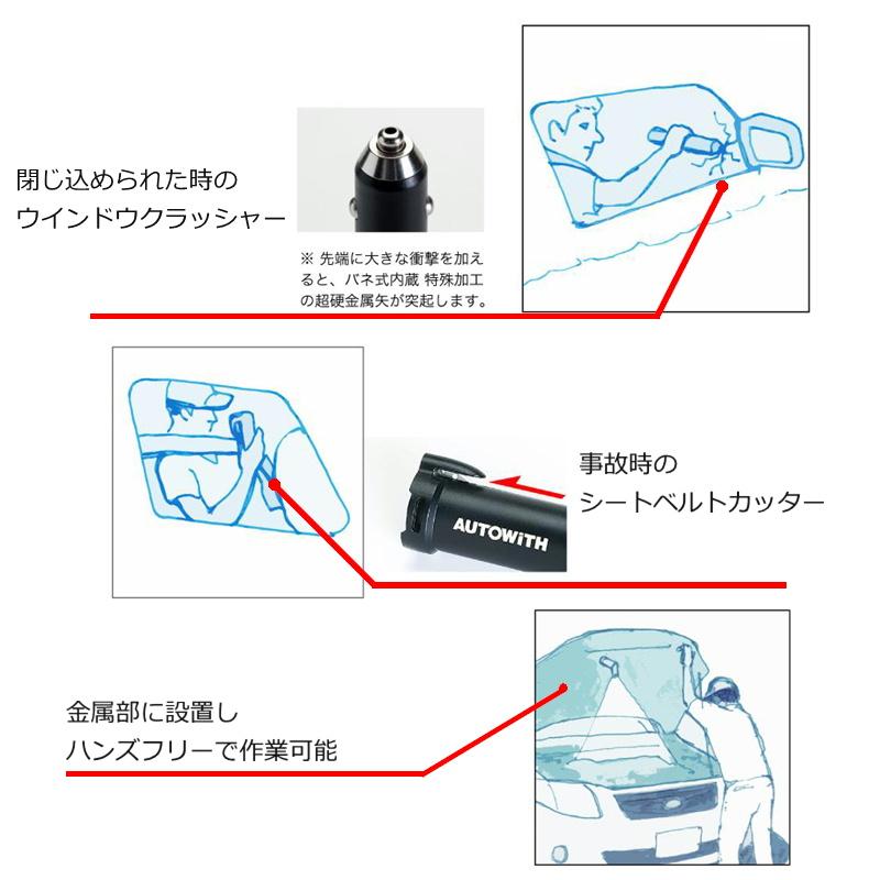 多機能LEDライト AUTOWiTH【オートウイズ】