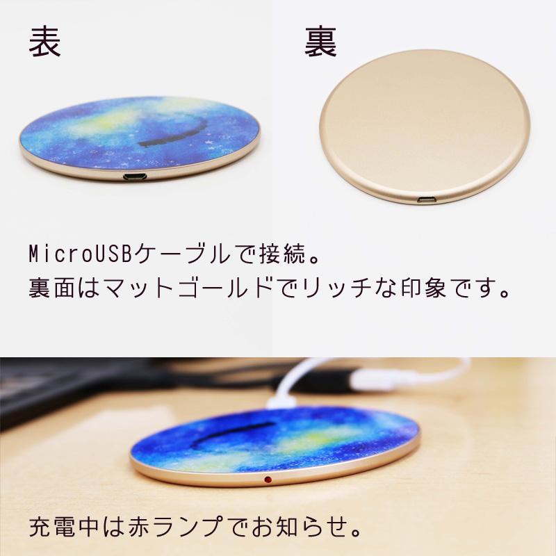 【ワイヤレス充電器】オレンジ