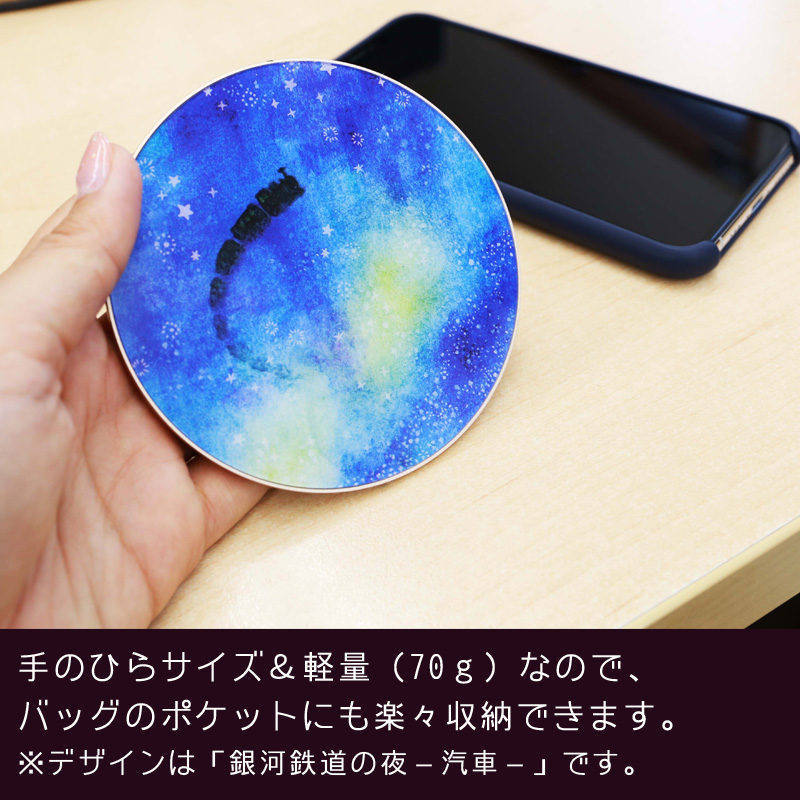 【ワイヤレス充電器】月