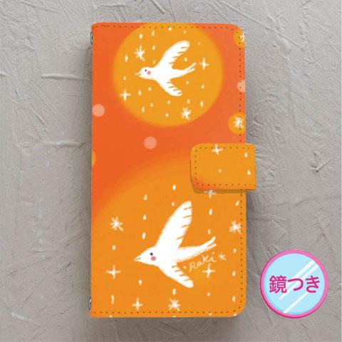 【鏡付き手帳型】春を飛ぶ
