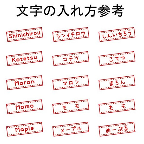 【カバー】柴犬(名入れ対応)