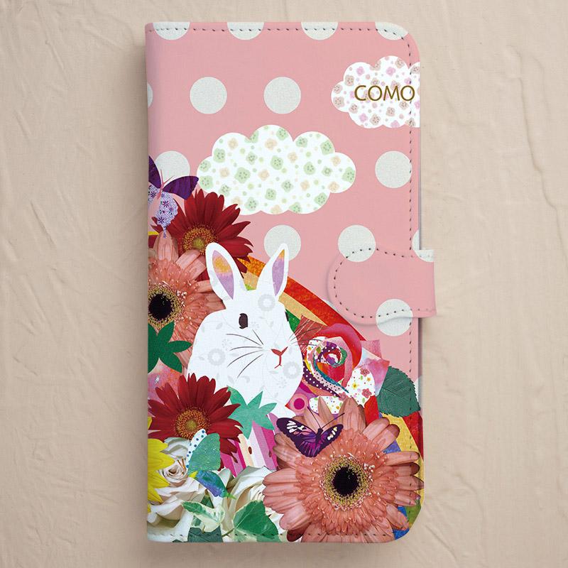 【手帳型】ウサギ