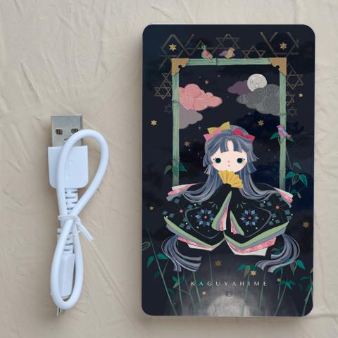 【充電器】かぐや姫