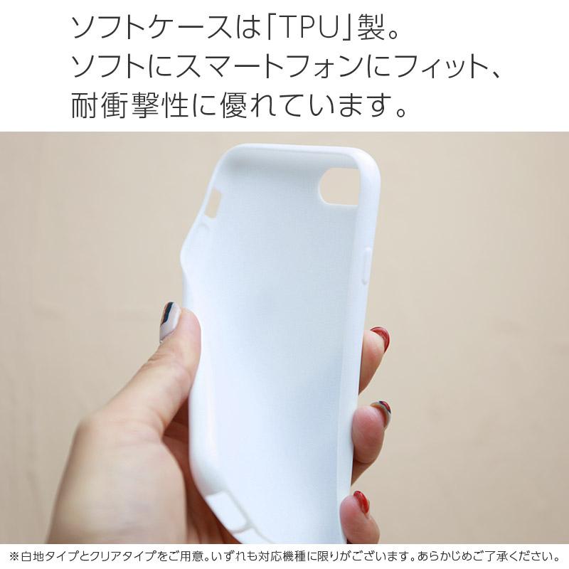 【カバー】七色白鳥(クリアケース)