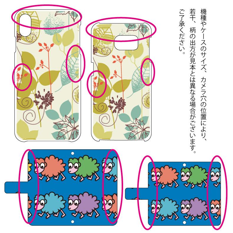 【鏡付き手帳型】花と種と水玉