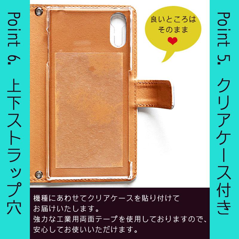 【鏡付き手帳型】チェック/カラー