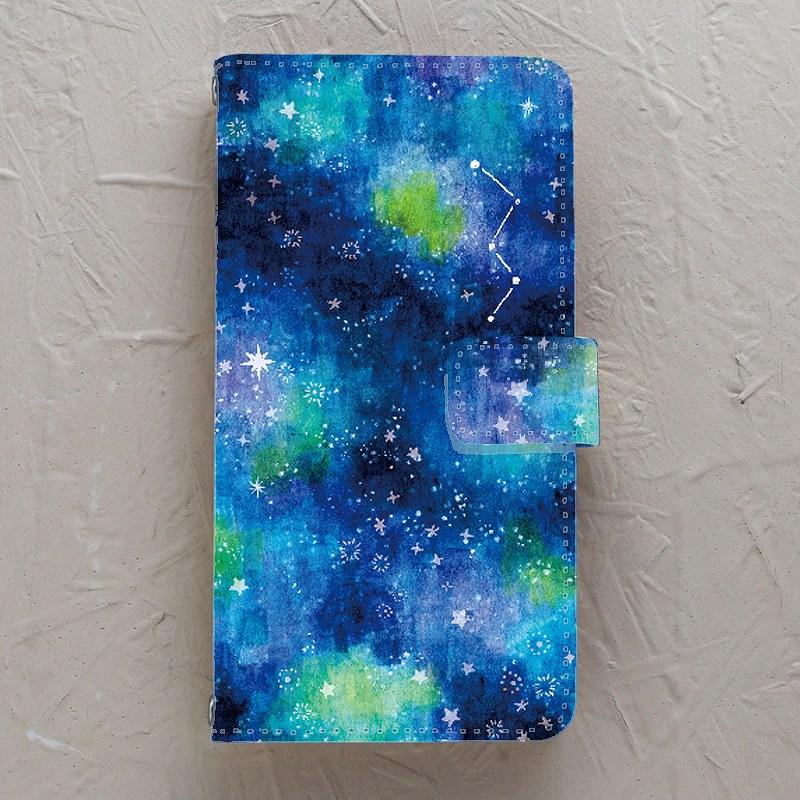 【手帳型】北極星の夜空