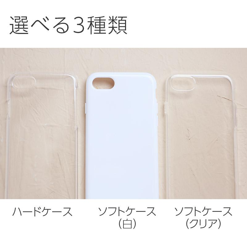 【カバー】桜 水色02