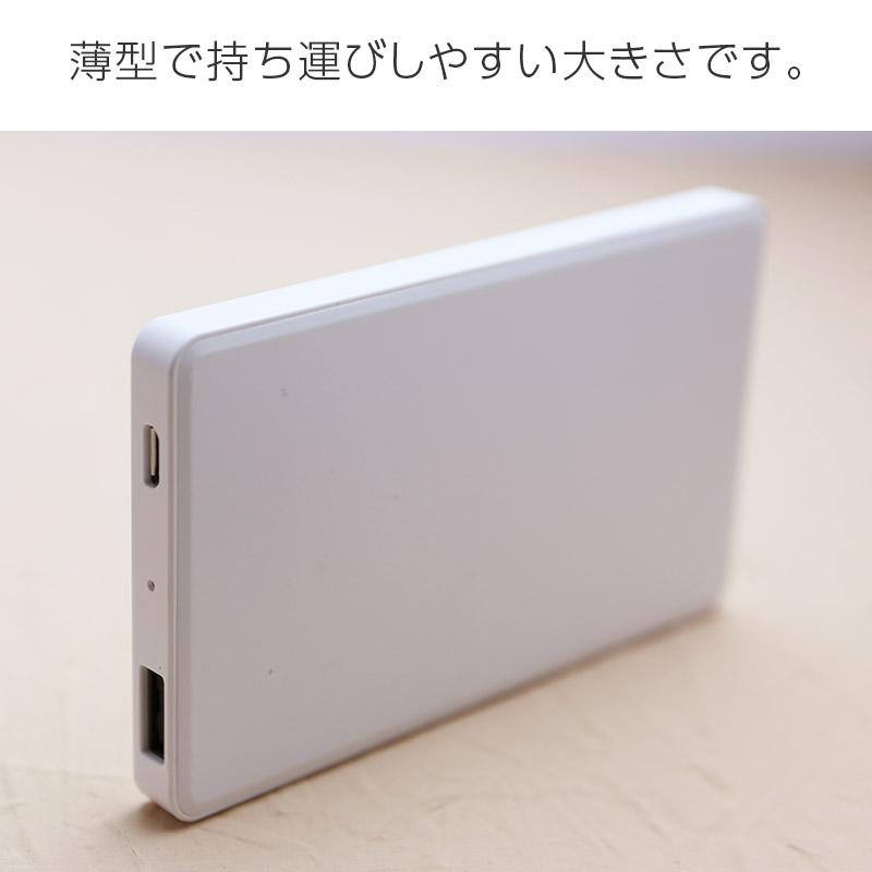 【充電器】サンカク☆白