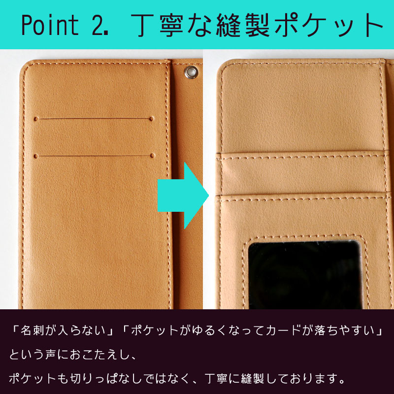 【鏡付き手帳型】leaf01