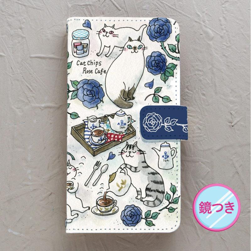 【鏡付き手帳型】Blue Rose Cafe