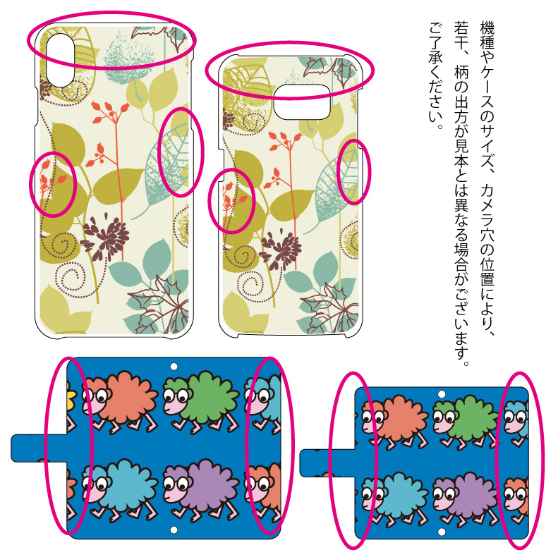 【手帳型】polka dots