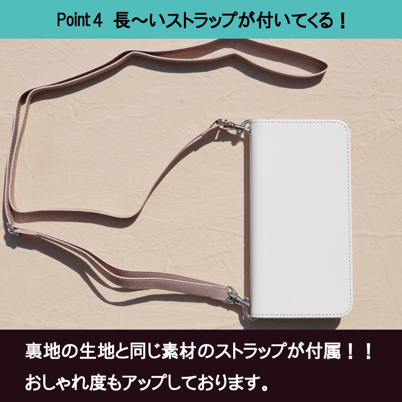 【ベルトなし手帳型】花舞う_黒