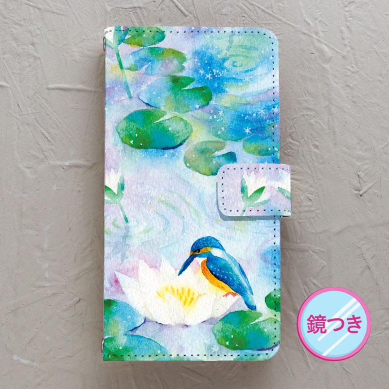 【鏡付き手帳型】睡蓮の庭
