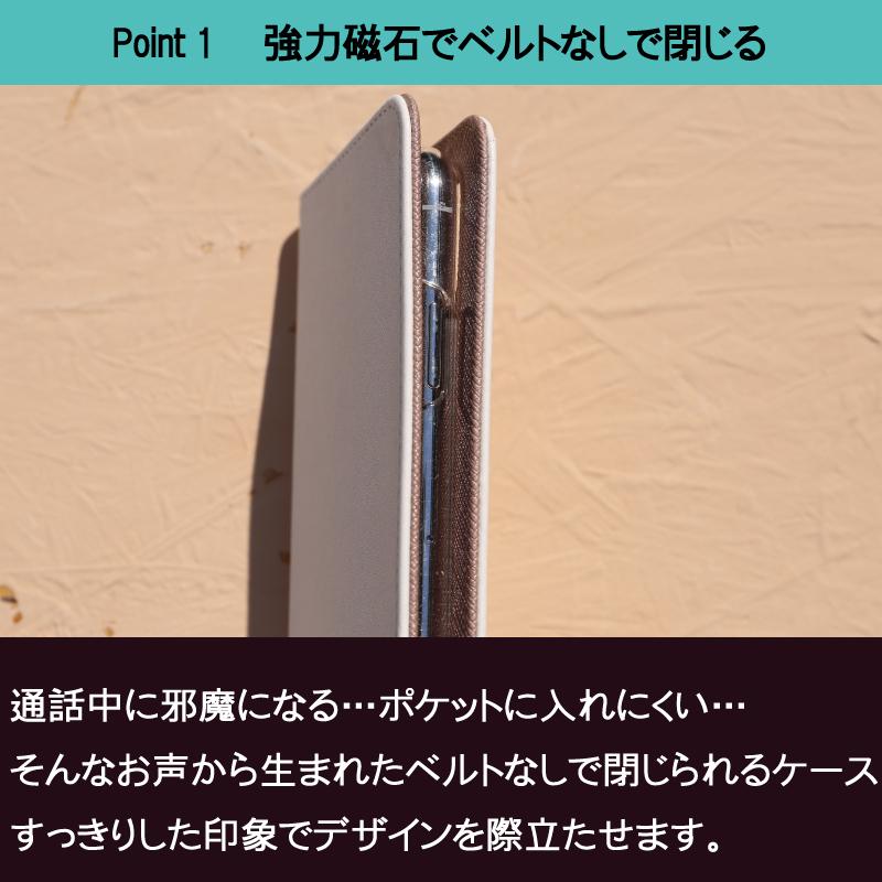 【ベルトなし手帳型】クジラ
