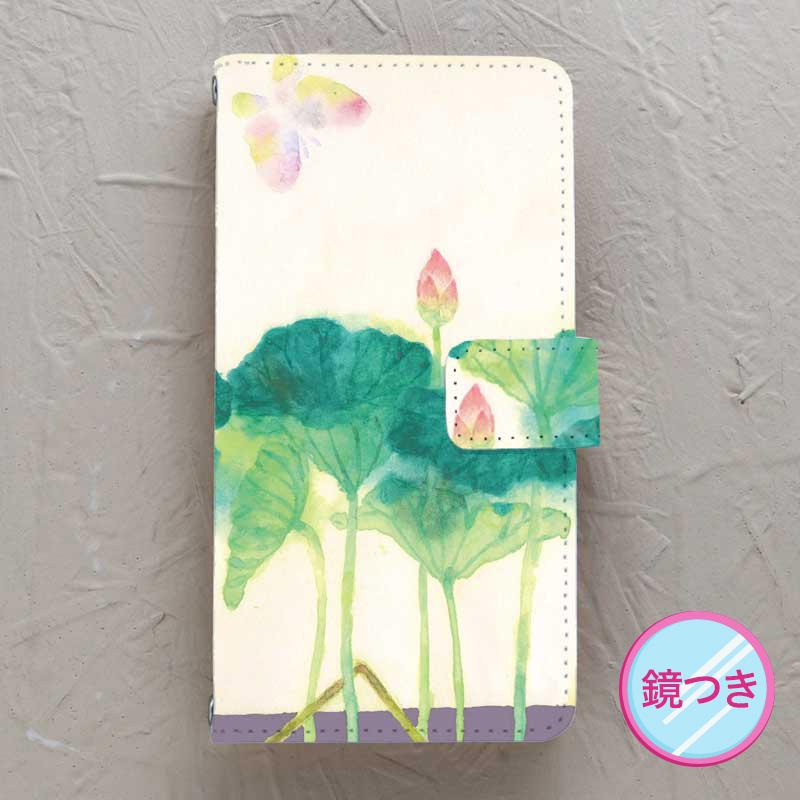 【鏡付き手帳型】蓮の咲く音