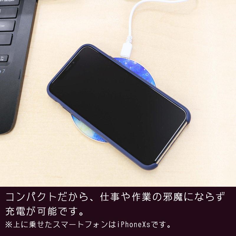 【ワイヤレス充電器】夜のさんぽ猫