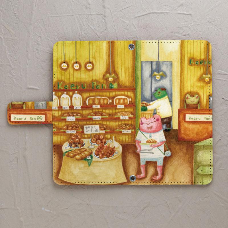 【鏡付き手帳型】かえるパン