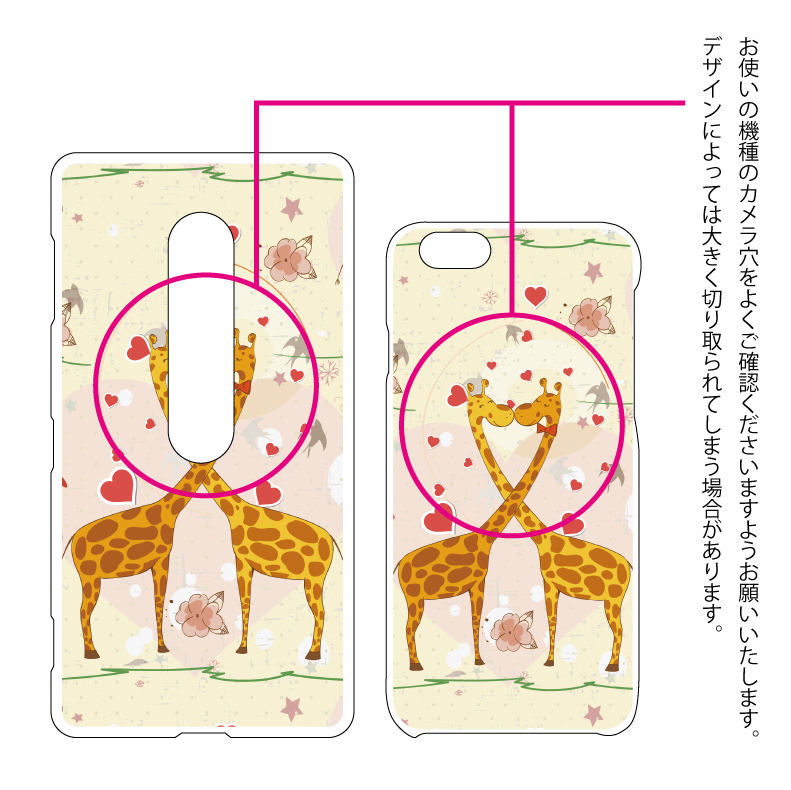 【カバー】雪結晶ピンク