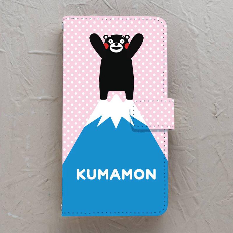 【手帳型】くまモン_富士山(ピンク)