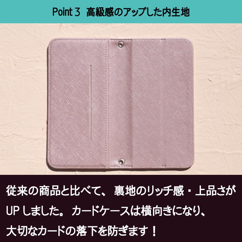 【ベルトなし手帳型】ミズタマ/アオ