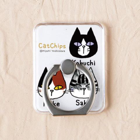 【スマホリング】CatChips