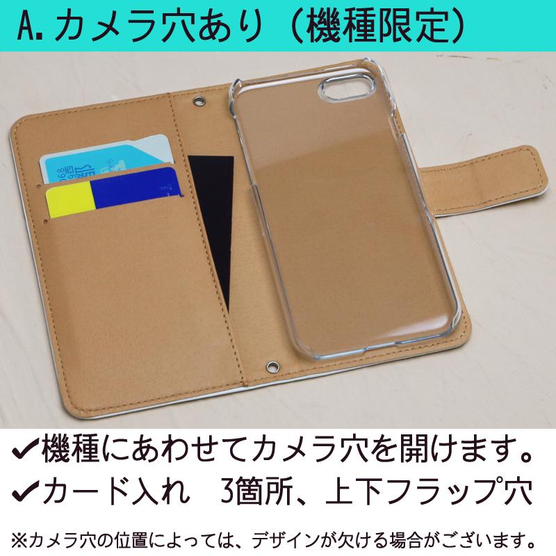 【手帳型】ストライプ_青緑ベース