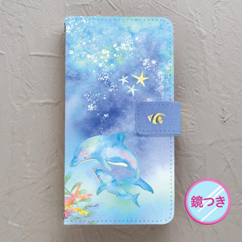 【鏡付き手帳型】青い海とイルカ