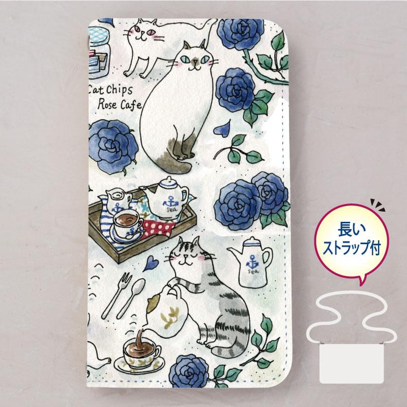 【ベルトなし手帳型】Blue Rose Cafe