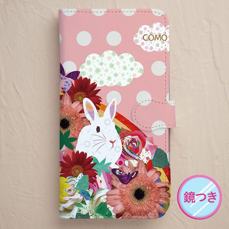 【鏡付き手帳型】ウサギ