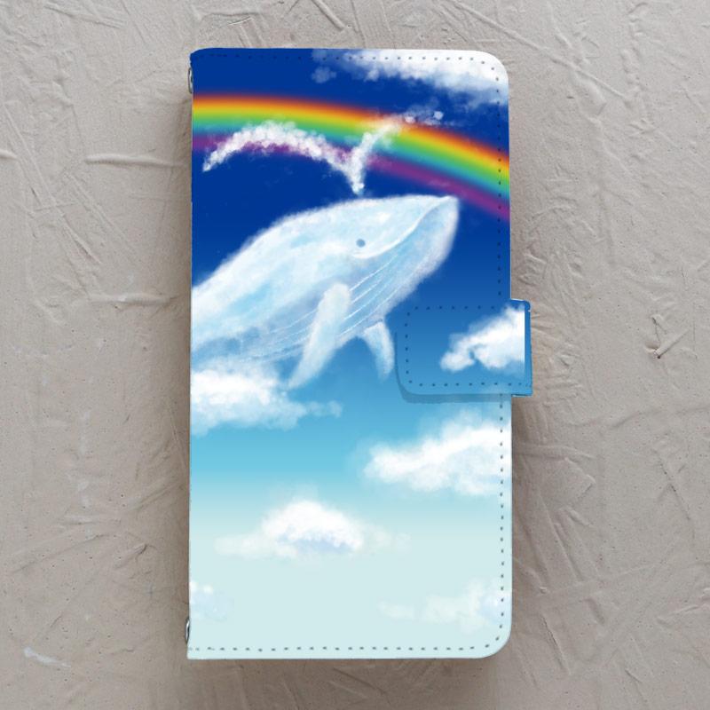 【手帳型】クジラ雲
