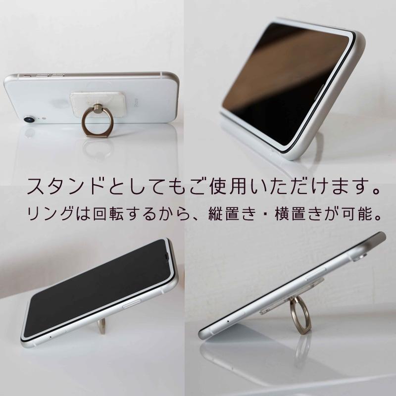 【スマホリング】ジオメトリック-01