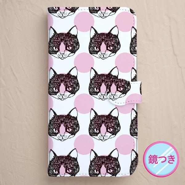【鏡付き手帳型】舌をしまい忘れた猫-ピンク
