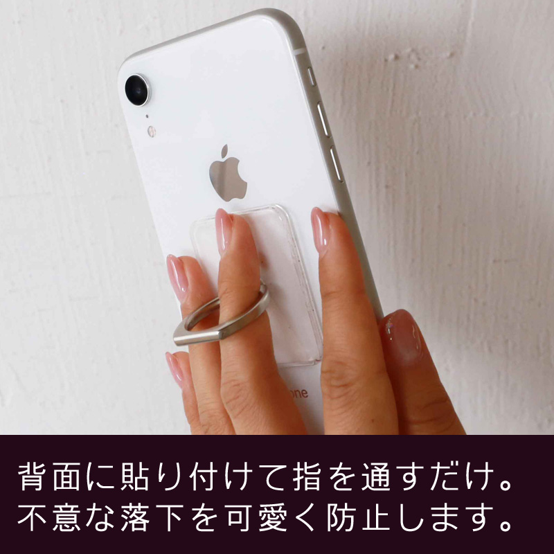 【スマホリング】ハーバリウム-02