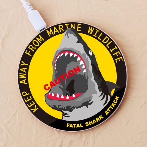【ワイヤレス充電器】サメ!キケン!