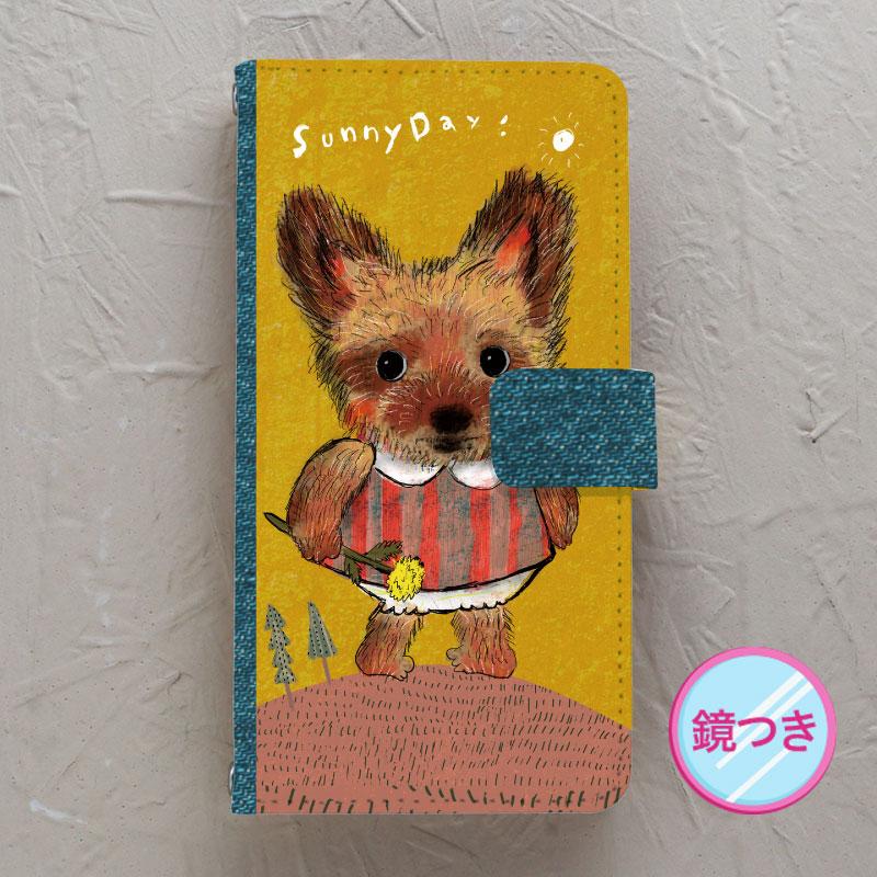 【鏡付き手帳型】Yorkshire-terrier-girl(ヨークシャーテリア)