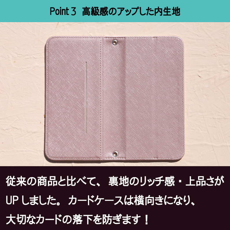 【ベルトなし手帳型】砂糖さんと醤油ちゃん(ネコ)