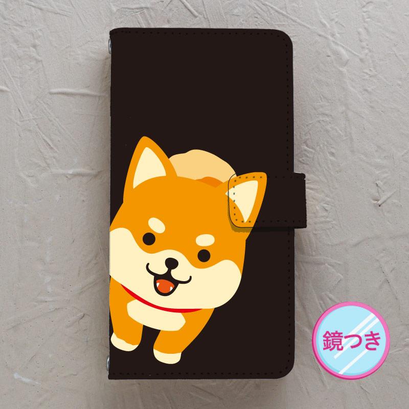【鏡付き手帳型】柴犬アップ黒バック