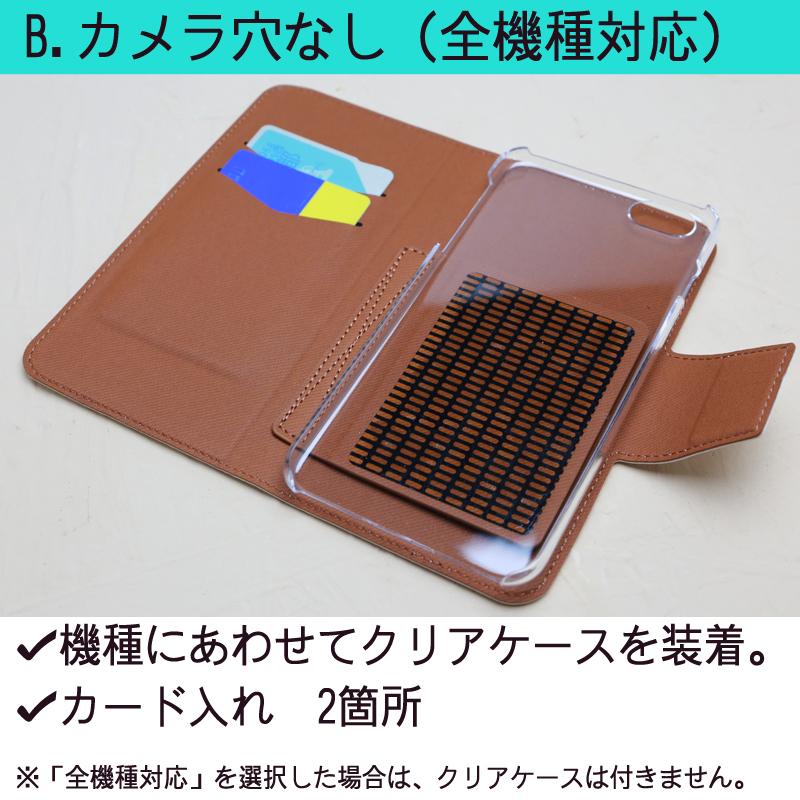 【手帳型】四角ドット柄 ブルー
